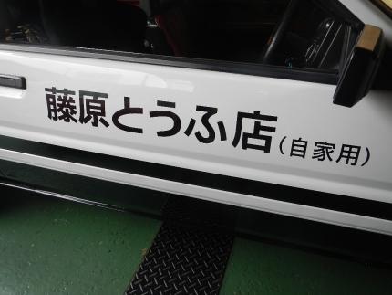 DSCN3854.jpg
