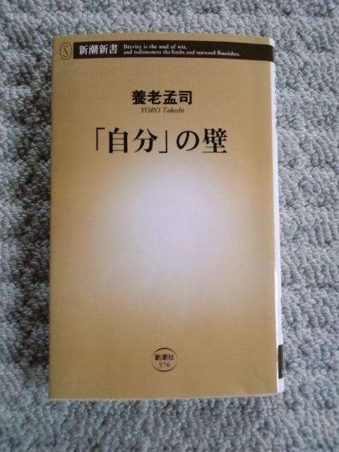 CA3I00310001.jpg
