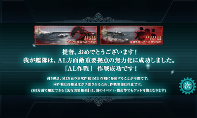 201408024003.png