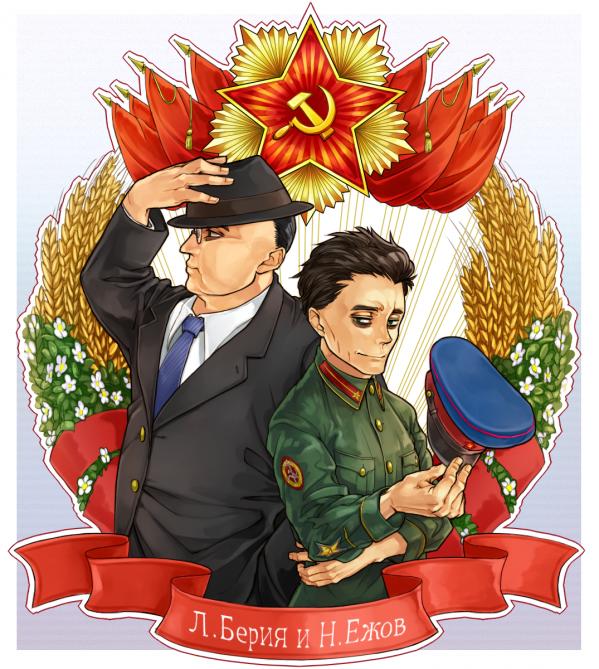 ベリヤとエジョフ