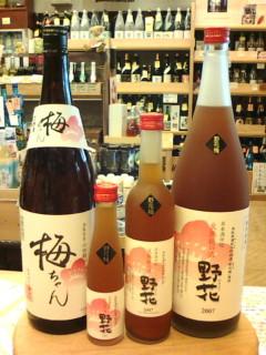 20140616野花梅酒
