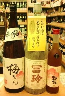 20140620梅津酒造さん