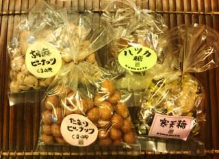 20140706伝統菓子