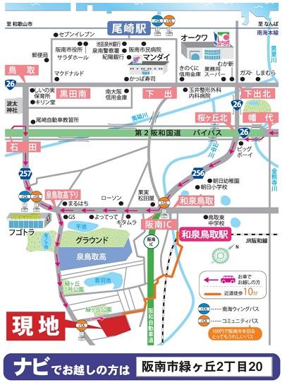 緑ヶ丘 map