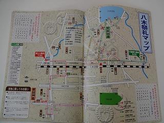 岸和田だんじり祭り03