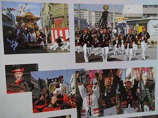 岸和田だんじり祭り05