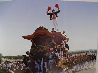 岸和田だんじり祭り01
