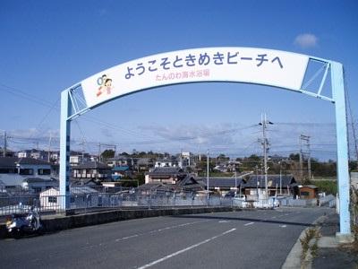 minamiosaka025.jpg