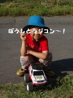 DSC03780_.jpg