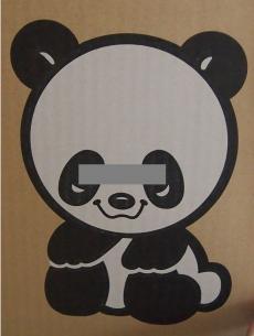 panda_convert_20140608222738.jpg