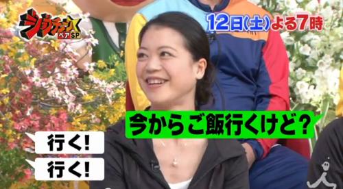 鈴木明子選手、TBS系「ジョブ ...