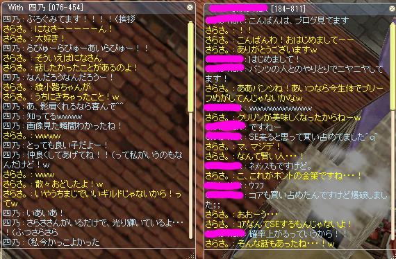 screenBreidablik00070.jpg