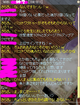 screenBreidablik00071.jpg