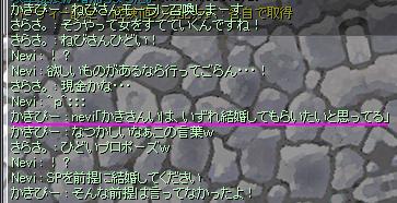screenBreidablik00077.jpg