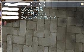 screenBreidablik00086-1.jpg
