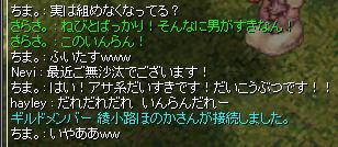 screenBreidablik00088-1.jpg