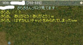 screenBreidablik00088.jpg