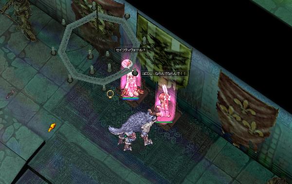 screenBreidablik00113.jpg