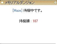 screenBreidablik00174.jpg