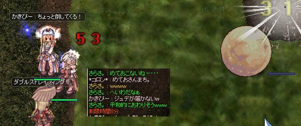 screenBreidablik00220.jpg