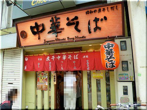 tsushima1