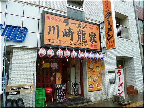 tasuya1