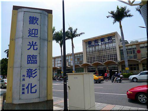 zhanghua1
