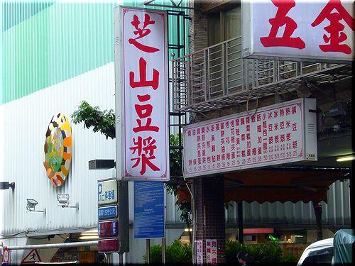 zhishan1