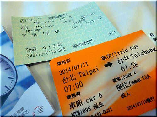 taiwan2014_2_02