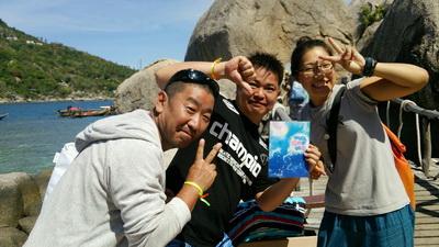 mryamamoto.jpg