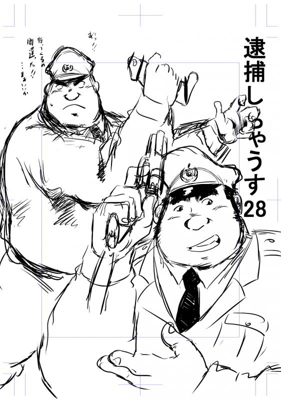 警官8_001