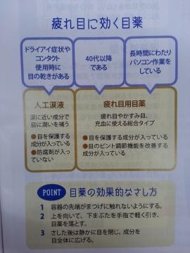 LINEcamera_share_2014-03-11-16-53-41.jpg