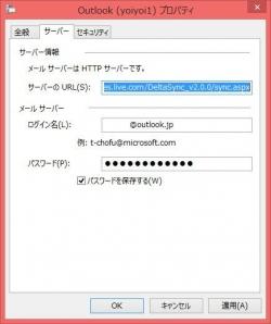livemailsettei3.jpg