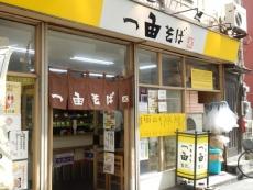 055_ichiyoshi02.jpg