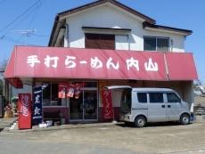 096_uchiyama002.jpg