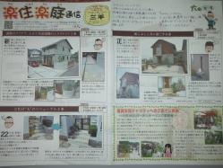 DSCF4361.jpg