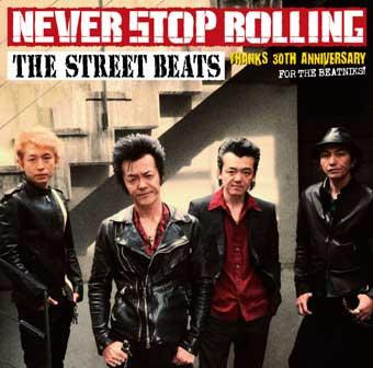 never_stop_rolling-1.jpg