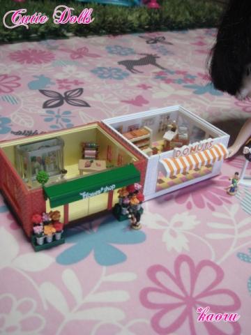m tiny house