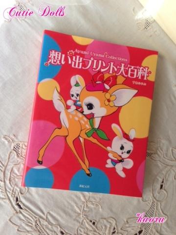 m uyama book2