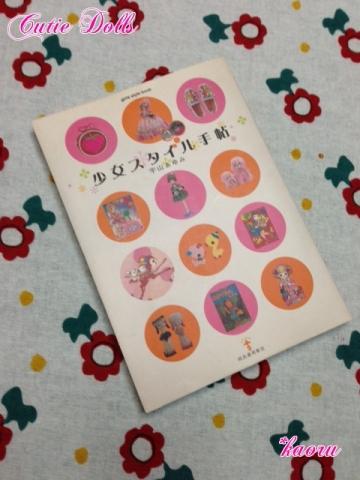 m uyama book