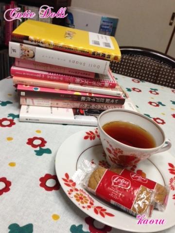 m tea time
