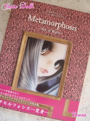 m blythe book