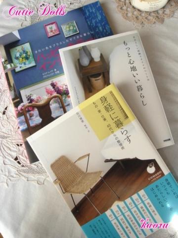 m life book