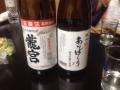 今回は焼酎龍宮と日本酒酔仙を持参しました。