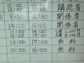 昼の部 終演予定は14時20分になっていました。