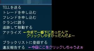20140222_1516_26.jpg