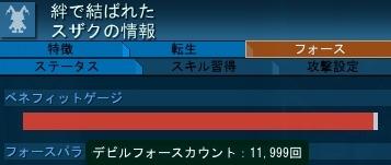 20140302_0414_50.jpg