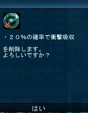 20140302_0421_58.jpg