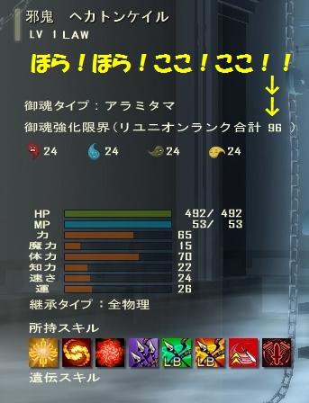 20140316_1441_35.jpg