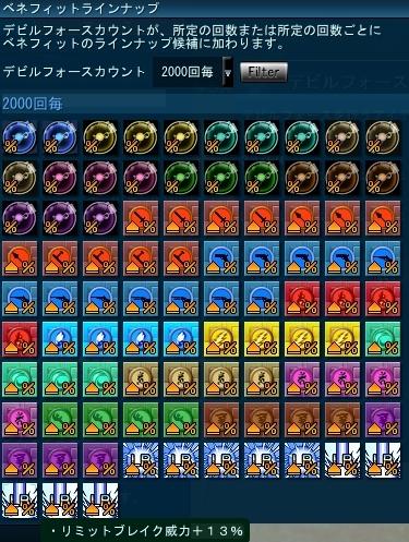 20140329_0814_22.jpg